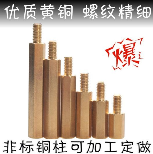 Singolo-testa M3 * 25 + 6 MM Ottone Standoff Pilastro Esagonale Vite PCB Board Maschio-femmina L1 = 25mm B = 6mm
