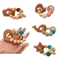 Wooden Ring Natural Baby  Rattle Crochet Beads Animal Shape Wooden Teether Chew Toys Bracelets Wooden Baby Gym