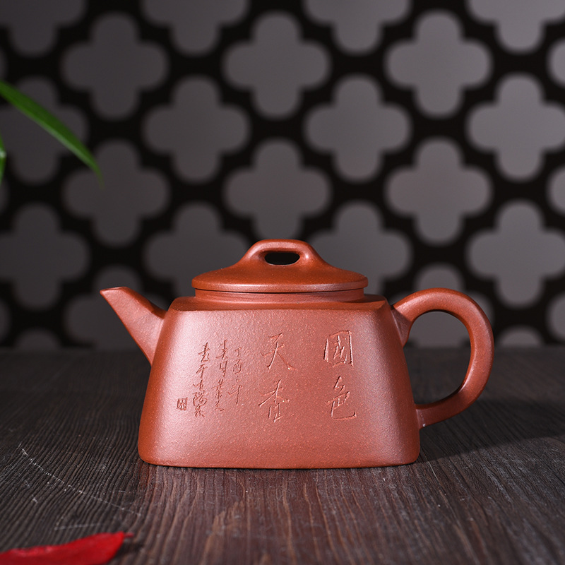 270ml Yixing Purple Sand Tea Pot Genuine Handmade Qingshui Mud Guosetianxiang Teapot Kung Fu tea Kettle Wholesale Shipping270ml Yixing Purple Sand Tea Pot Genuine Handmade Qingshui Mud Guosetianxiang Teapot Kung Fu tea Kettle Wholesale Shipping