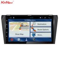 KiriNavi Android 7.1 Car DVD Player For Mazda 3 Navigation System Car Radio Stereo Audio Multimedia Player WIFI RDS 4G