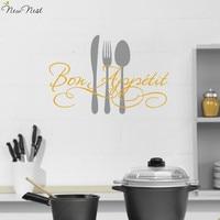 Bon Appetit Fork Wall Stickers Kitchen Room Decoration DIY Vinyl Adesivo De Paredes Home Decals Art