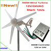 2016 Perfect 400W 14V Wind Turbine Generator With NSK Bearings MAX 600W 12V 24V Waterproof Wind