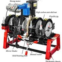 Welding-Machine Butt Welder Pedf-Pipe PPR Tube PB Fuser Manual Hot-Melt