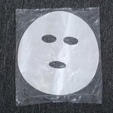 100 шт./лот, Одноразовая полиэтиленовая пленка для ухода за кожей, полностью Очищающая маска для лица, бумажные пластиковые бумажные маски, инструмент для красоты лица
