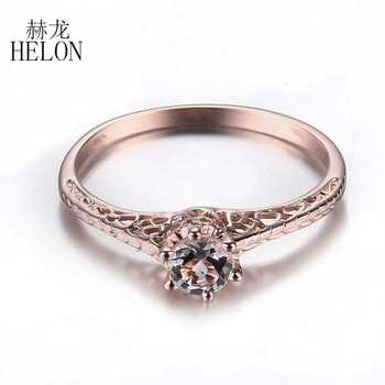 HELON Solid 14k (AU585) Rose Gold Flawless Round 4.5mm 0.3ct Natural Morganite Ring Women Wedding Art Deco Antique Jewelry Gift - DISCOUNT ITEM  0% OFF All Category
