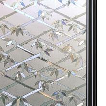 Funlife 75x200cm 3D Window Film Privacy Static Vinyl No-Glue Tint Anti UV Self-adhesive Sticker