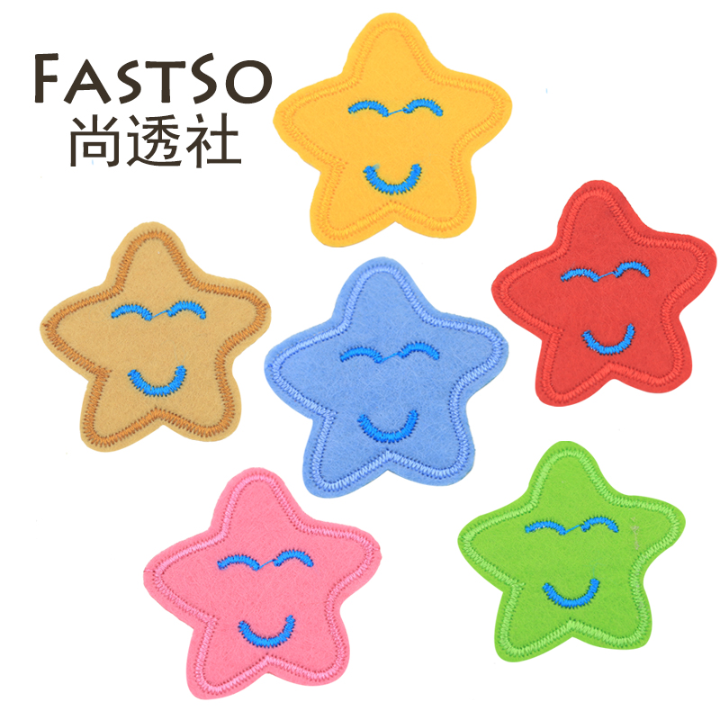 FastSo 1 Pcs 4.7*4.7CM Cartoon Smile Stars of Embroidered Iron on Patches for Clothes Chidren Decorate T-Shirts Dress Applique