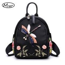 Луна дерева национальный ветер цветок Вышивка черный рюкзак ручной работы алмаз Стрекоза украшения сумка небольшой рюкзак