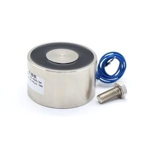 59*34 мм всасывание 70 кг 700N DC 5 В/12 В/24 В мини Электромагнитный Электромагнит Электрический подъёмный электро магнит сильный держатель чашки DIY ...