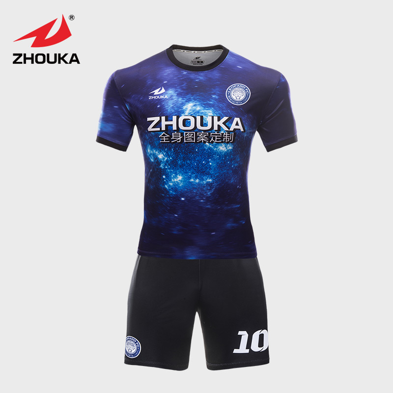 Sky Pattern Football Jersey Uniform Customizing Make This Design Directly With Your Name Number Logo Sublimation Printing