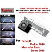 For Renault Kadjar 16 For Mercedes Benz Smart CCD Car Backup Parking Camera Intelligent Tracks Dynamic