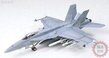 Assembly Model  60746 1/72 F/A-18E Super Hornet fighter Blocks Kits