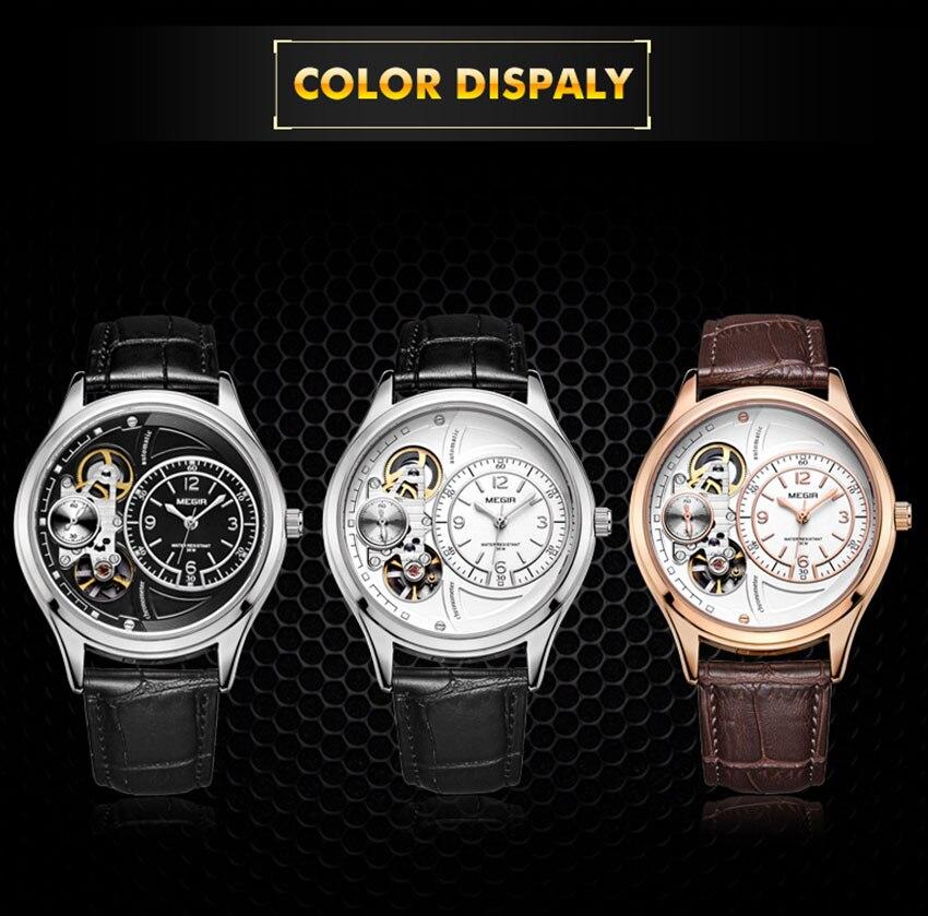 Mechanical Watch 2017 (10)