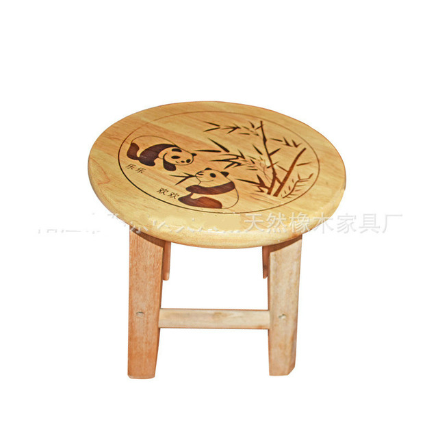 Solid Wood Small Round Stool Outdoor Fishing Chair Simple Wooden
