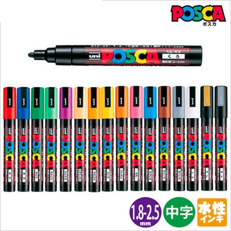 Image 5 - UNI POSCA набор маркеров POP видео Дисплейные слайды граффити ручка маркер цвет яркая разноцветная ручка PC 1M PC 3M PC 5M-in Фломастеры from Офисные и школьные принадлежности