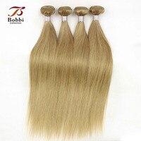 4 пучки бразильские прямые волосы переплетения Связки Цвет 27 Мёд блондинка Номера для человеческих волос Bobbi коллекция