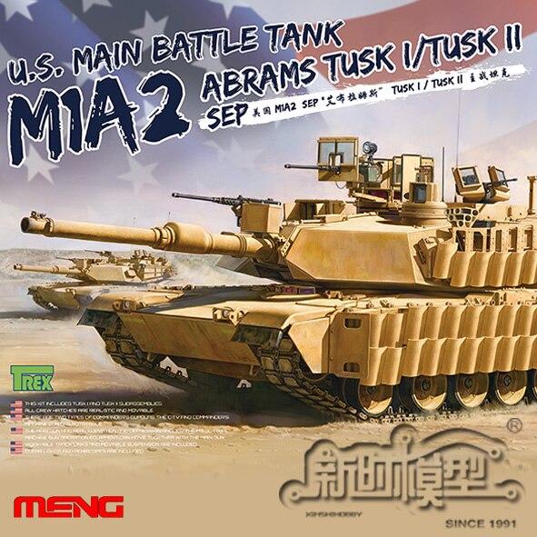 Assembler 1:35 modèle TS-026 américain M1A2 SEP TUSK I/TUSK II réservoir de bataille principal