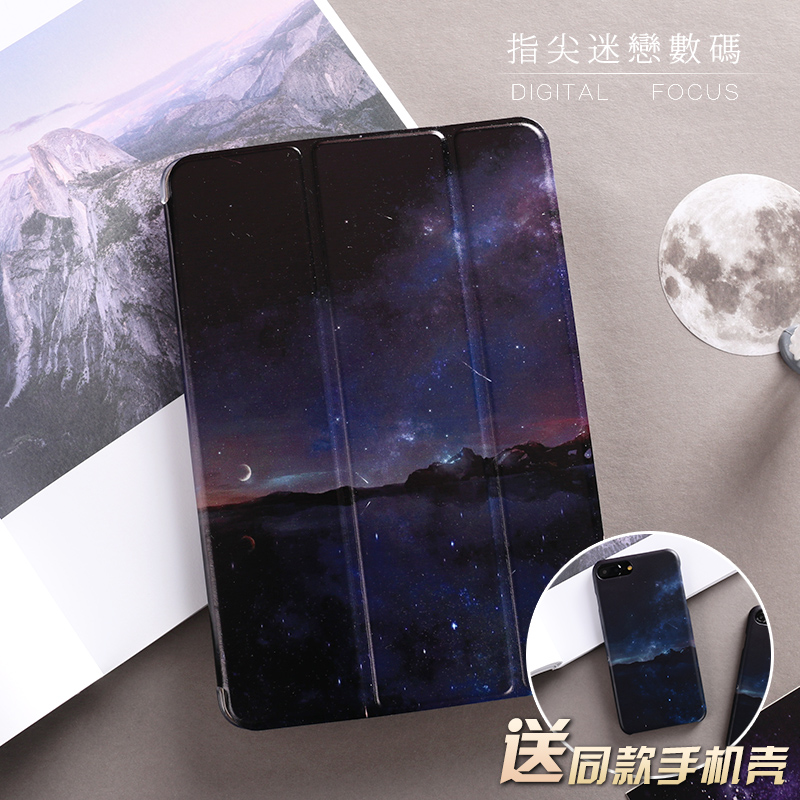 Black Night Space Flip Cover For iPad Pro 9.7 10.5 Air Air2 Mini 1 2 3 4 Tablet Case Protective Shell For New iPad 9.7 2017 for ipad mini4 cover high quality soft tpu rubber back case for ipad mini 4 silicone back cover semi transparent case shell skin