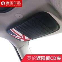 1pcs 32cm*15cm union jack flag  Sun screen clip Bill CD car styling Auto Accessories for BMW MINI cooper clubman countryman