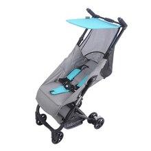 Детское yoya ультра-легкая коляска может сидеть или лежать на самолете и получить ключ автомобиль складной зонтик