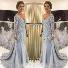 Элегантное платье для матери невесты прозрачное вечернее с v