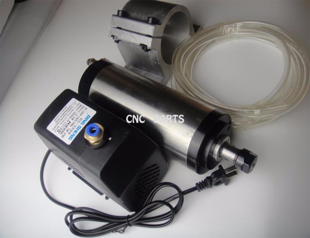 CNC frezavimo velenas ER16 1.5KW vandens aušinimo velenas + vandens pompa + vandens vamzdis + veleno atrama