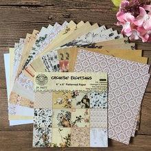 24 шт. 6*6 дюймов китайская живопись Узорчатая бумажная упаковка для скрапбукинга DIY Happy planner Card Making Journal Project