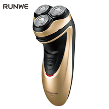 RUNWE Razor for Men Rechargeable Electric Shavers RS955 Portable Washable Face Care Safety Professional Shaving Machine