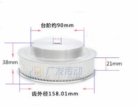 BF Timing belt wheel HTD5M 100 tooth Maopikong Groove width 21mm alloy synchronous wheel 5m100 teeth timing pulleys with flange