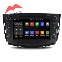 Russian menu Hebrew menu Android7.1 car radio cassette Autoradio  for Lifan X60 with DVD GPS navigator Bluetooth Ipod SD USB