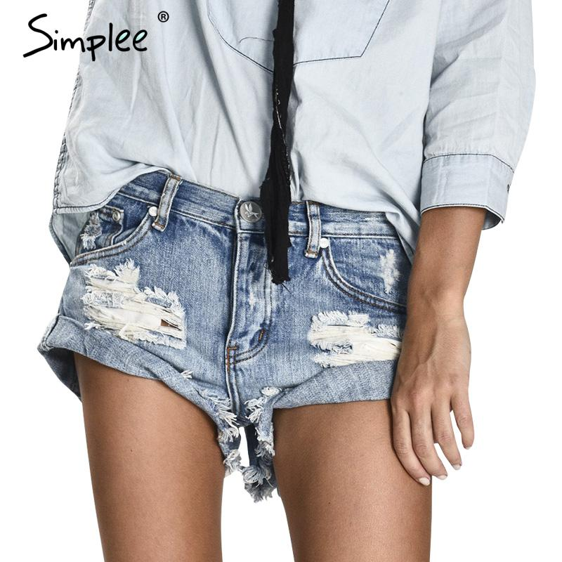 Короткие джинсы доставка
