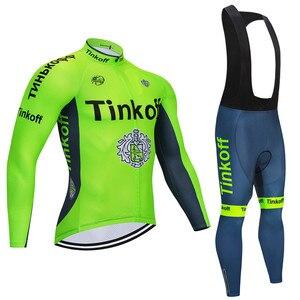 Image 4 - 9D Silikon! Tinkoff langarm radfahren jersey hosen fahrrad sport radfahren herbst tragen kleidung set Ropa Ciclismo