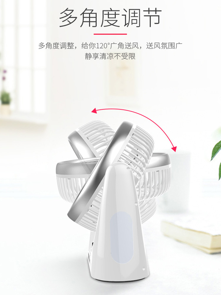 USB petit ventilateur Mini Rechargeable silencieux Portable petit ventilateur bureau maison étudiant dortoir lit - 4