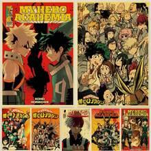 Janpnese Anime My Hero Academia retro plakaty papier pakowy wysokiej jakości malowanie naklejek ściennych do wystroju domu
