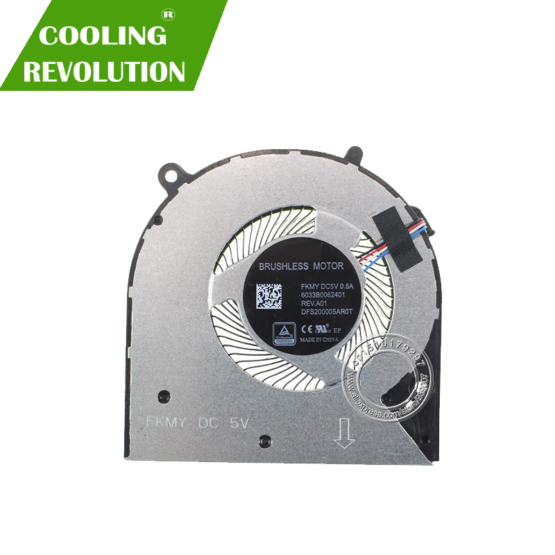 AVC BASA1025R2U FOR Omni TouchSmart 220 320 420 520 620 One Fan All-in-one ENVY 23 CPU cooling fans KUC1012D-AK69 KUC1012D