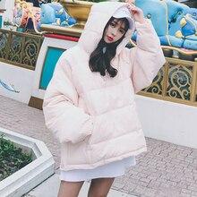 2017 Для женщин зимние пальто Корейская версия из с капюшоном Хлопок летучая мышь рукава Куртка Перо хлопковое пальто