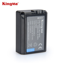 KingMa NP-FW50 NPFW50 NP FW50 Battery for Sony Alpha a33,a35,a37,a55, SLT-A33,SLT-A35,SLT-A37,SLT-A37K,SLT-A37M,SLT-A55,SLT-A55V