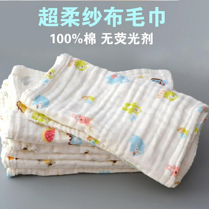Y70 Free shipping gauze towel baby towel cotton baby wipes his face wash a face towel 6 layer of no gauze fluorescent agent ...
