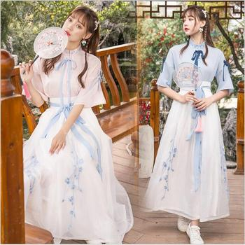 China Ancient Costume Elegant Hanfu Folk Dance Fairy Dress for Women Stage Dance Costume Princess Tang Song Ming Dynasty Hanfu 2020 women chinese princess costume hanfu traditional dance costumes girls enfants folk ancient hanfu tang dynasty dress