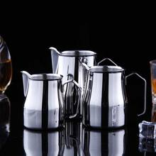 De estilo italiano de Espesor de Acero Inoxidable 304 taza de Leche tazas de Café Espresso caneca termo Jarro Jarro de Vapor