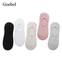 Goebel Summer Woman Boat Socks Simple Candy Colors Double Needle Socks Girls Non Slip Comfortable Ladies
