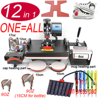 12 в 1 тепла ручка пресс машина, сублимационный принтер/обуви передачи машина тепла пресс для кружка/Кепки/футболка/обуви/бутылка/ручка
