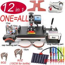 12 In 1 Heat pen Press Machine,Sublimation Printer/shoe Transfer Machine Heat Press For Mug/Cap/T shirt/shoe/bottle/pen