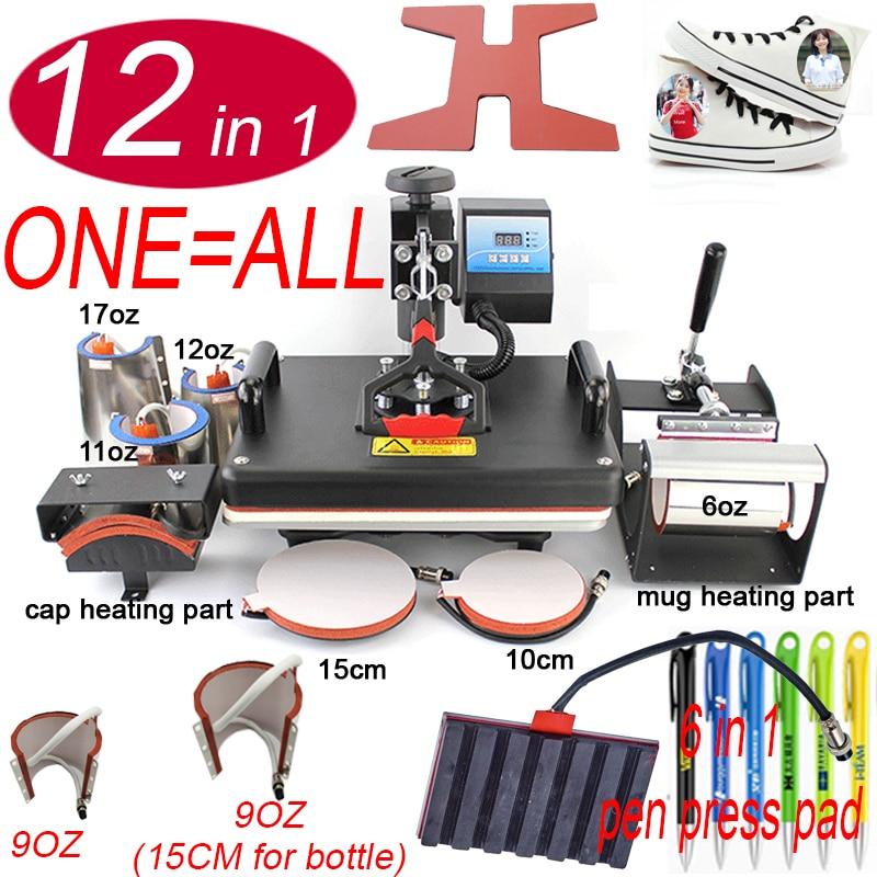 12 dans 1 Machine de presse de stylo de chaleur, imprimante de Sublimation/Machine de transfert de chaussure presse de chaleur pour la tasse/chapeau/t-shirt/chaussure/bouteille/stylo