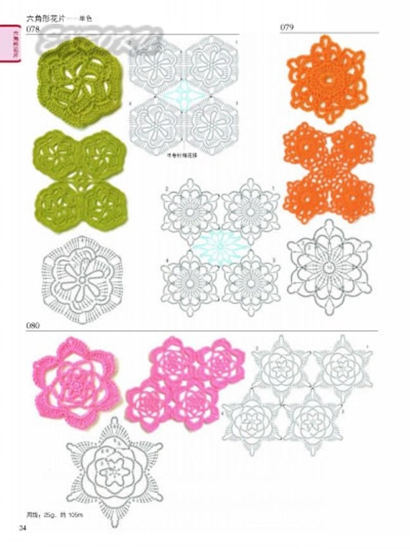 Japonés crochet gancho libro/original Flor de ganchillo y ajuste y ...