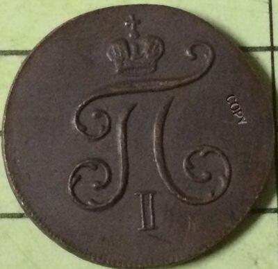 Wholesale 1801 Russian Coins Copy 100% Coper Manufacturing