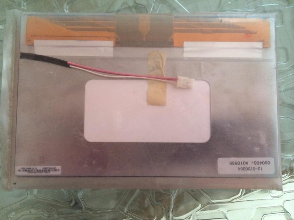 PM070WX1(LF) LCD Displays tm057kdh02 lcd displays