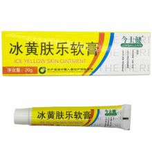 Chinese Natural Herbal Topical Antipruritic Cream Psoriasis Dermatitis Fungal Itching Treatment Body Massage Ointment Balm Skin