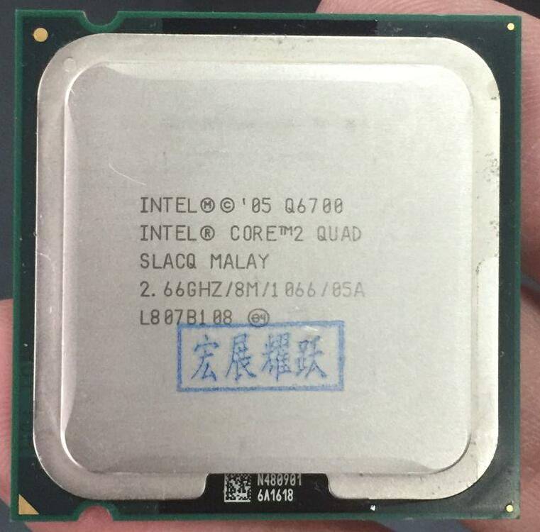 Intel Core2 Quad Prozessor Q6700 CPU (8 mt Cache, 2,660 ghz, 1066 mhz FSB) LGA775 PC Computer cpu Desktop-CPU