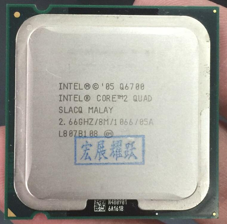 Intel Processador Quad Q6700 Core2 CPU (8 3M Cache, 2.660 GHz, 1066 MHz FSB) LGA775 cpu PC Computador Desktop CPU